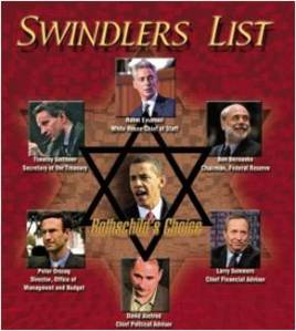 Sample anti-Semitic imagery from Mathis blog post at VNN
