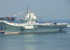 Liaoning in 2012 (AP photo)