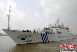 The Chinese Maritime Law Enforcement fleet: Specially bred to enforce.