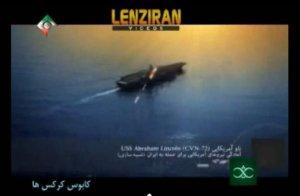 In Iran's crosshairs.  Sort of.