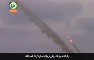 Hamas rockets head for Israel, July 2014. (Image: Hamas, YouTube)