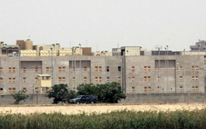 U.S. embassy Baghdad. (Image: AP via KPBS.org)