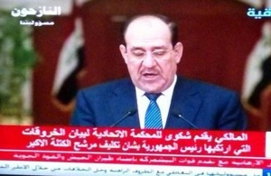 Defiance. Nouri Al-Maliki tells Iraq on 10 August he won't step down.