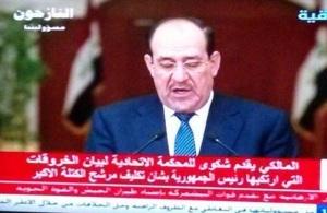 Defiance. Nouri Al-Maliki tells Iraq on 10 August he won't step down.