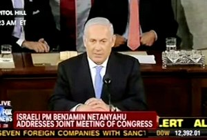Netanyahu address Congress in 2011.