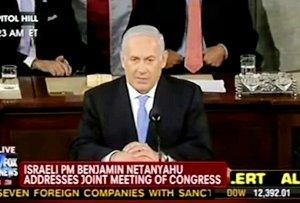 Netanyahu address Congress in 2011.